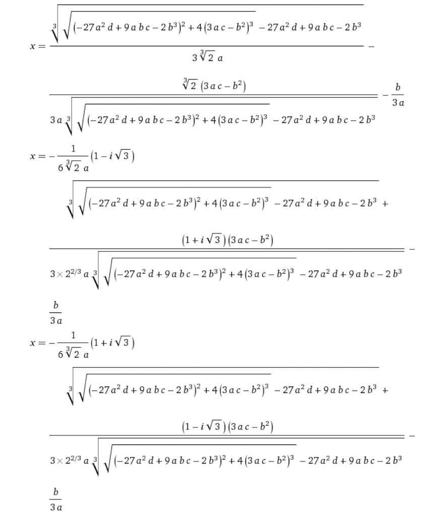 三次方程式の解の公式