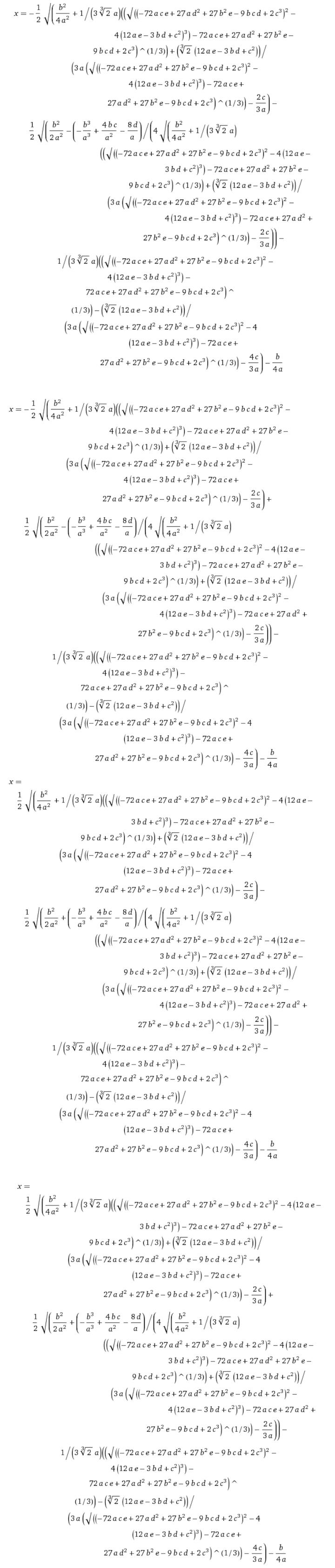 四次方程式の解の公式